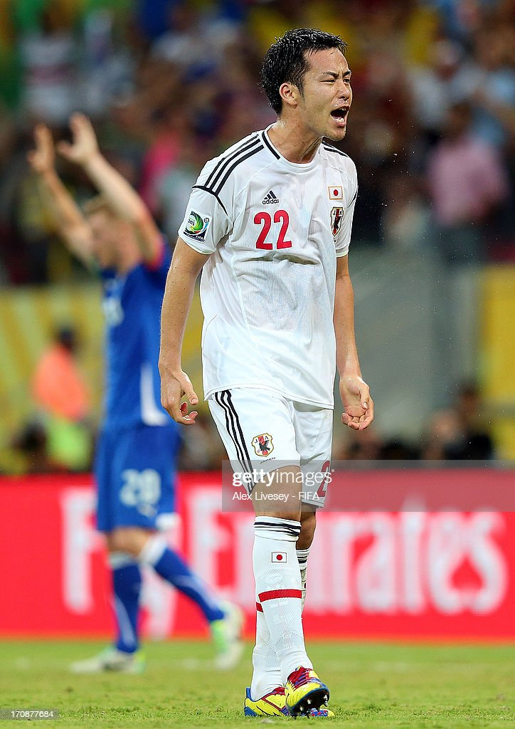 <a gi-track='captionPersonalityLinkClicked' href=/galleries/search?phrase=Maya+Yoshida&family=editorial&specificpeople=5398323 ng-click='$event.stopPropagation()'>Maya Yoshida</a> of Japan reacts after having a goal disallowed for offside during the FIFA Confederations Cup Brazil 2013 Group A match between Italy and Japan at Arena Pernambuco on June 19, 2013 in Recife, Brazil.
