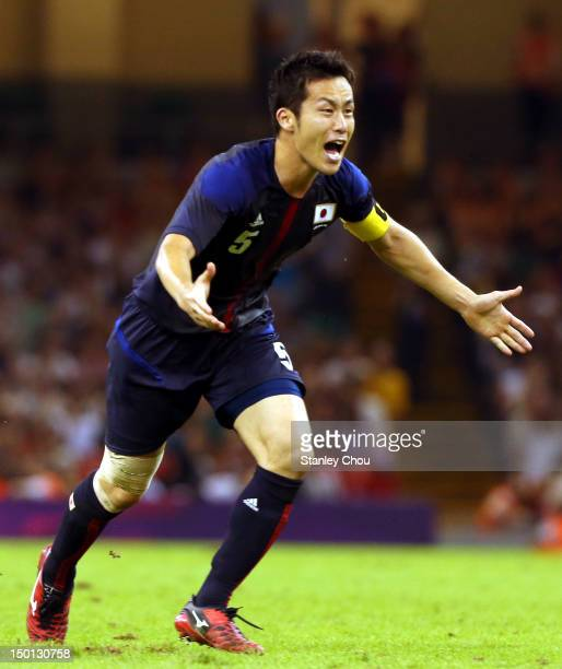 Maya Yoshida of Japan reacts after his goal was disallowed during the Men's Football Bronze medal playoff match between Korea and Japan on Day 14 of...
