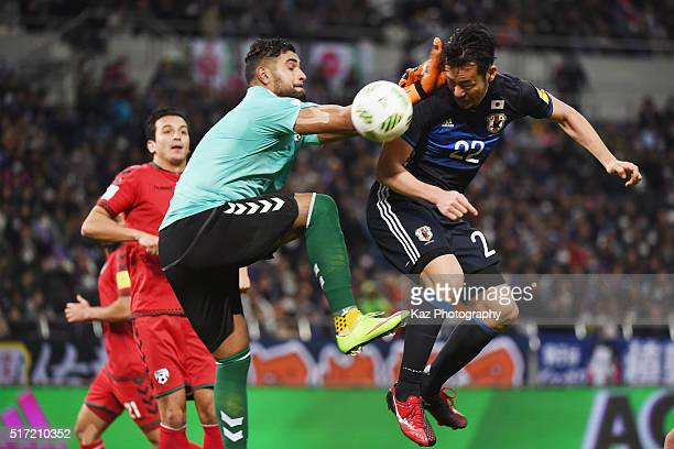 Maya Yoshida of Japan scores his team's fourth goal during the FIFA World Cup Russia Asian Qualifier second round match between Japan and Afghanistan...