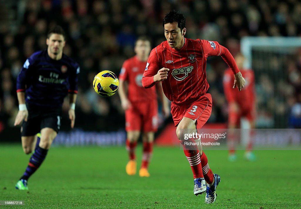 Maya Yoshida of Southampton controls the ball during the Barclays Premier league match between Southampton and Arsenal at St Mary's Stadium on January 1, 2013 in Southampton, England.