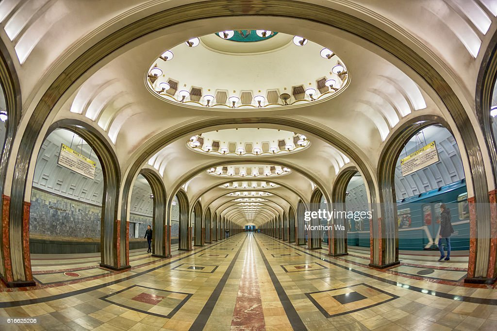 Mayakovskaya Moscow Metro Station , Russia : Stock Photo