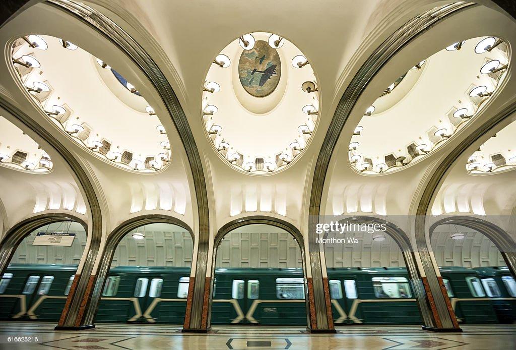 Mayakovskaya Moscow Metro Station , Russia : Stock Photo