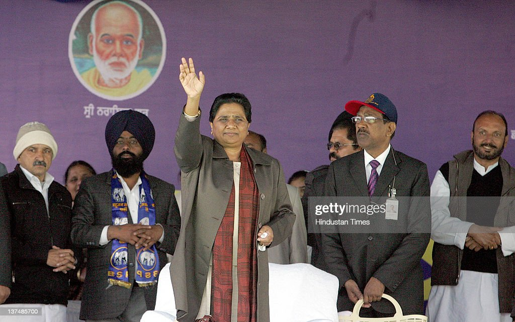 Mayawati, Chief Minister of Uttar Pradesh at election campaign rally on January 21, 2012 in Kharar, India. Starting her two day campaign tour of Punjab BSP chief tried to cash in on Punjab connection of Party founder Kanshi Ram.