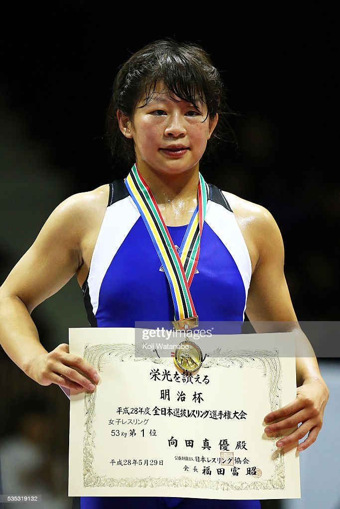 Mayu Mukaida celebrates at the award ceremony for the Women's 53kg free style final match during the All Japan Wrestling Championships at Yoyogi National Gymnasium on May 29, 2016 in Tokyo, Japan.