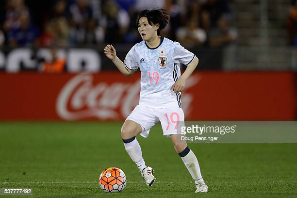 Mayu Sasaki of Japan controls the ball against the United States of America during an international friendly match at Dick's Sporting Goods Park on...