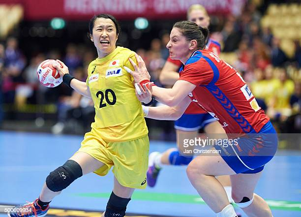 Mayuko Ishitate of Japan in action during the 22nd IHF Women's Handball World Championship match between Serbia and Japan in Jyske Bank Boxen on...