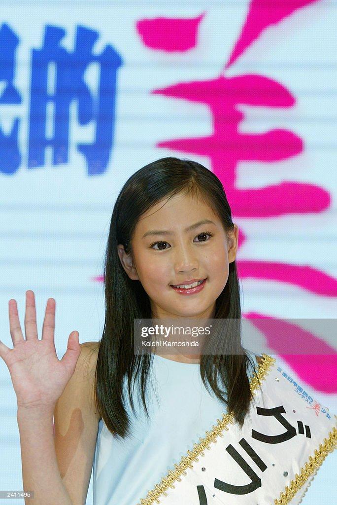 Asian girl fight mma
