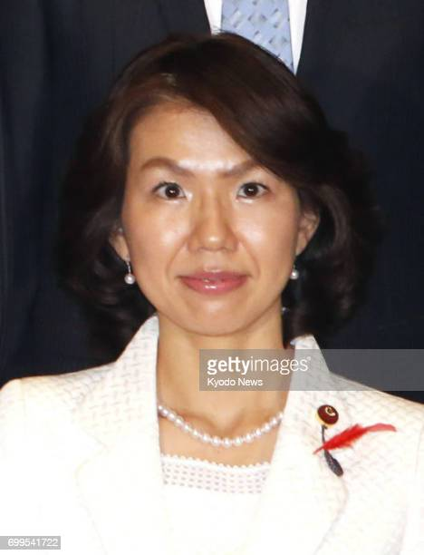 Mayuko Toyota a lawmaker of Japan's Liberal Democratic Party seen in this undated photo submitted an application to leave the party on June 22...