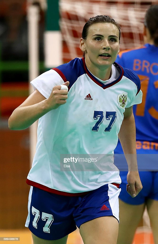 Mayya Petrova of Russia celebrates her goal in the second half against Netherlands on Day 9 of the Rio 2016 Olympic Games at the Future Arena on...