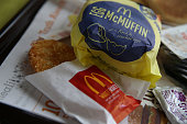 McDonald's Egg McMuffin and hash browns are displayed at a McDonald's restaurant on July 23 2015 in Fairfield California McDonald's has been testing...