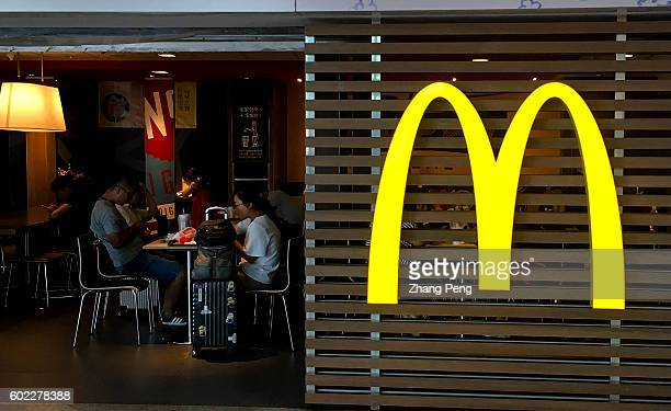 McDonald's restaurant in Weifang railway station While Yum brands entered into a deal with Chinese local investors facing a declining trend in market...