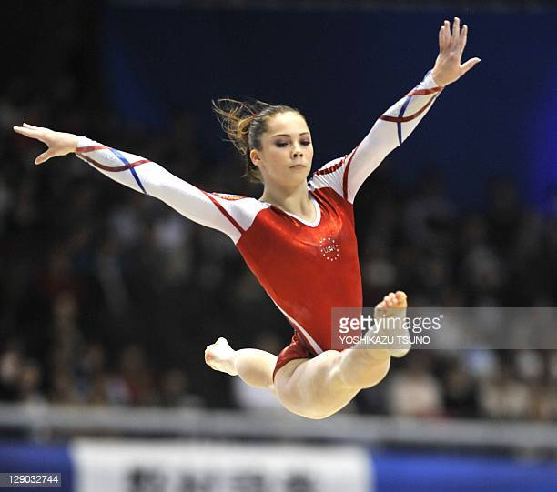 McKayla Maroney of the United States performs on the floor at the women's team event final of the World Gymnastics Championships in Tokyo on October...