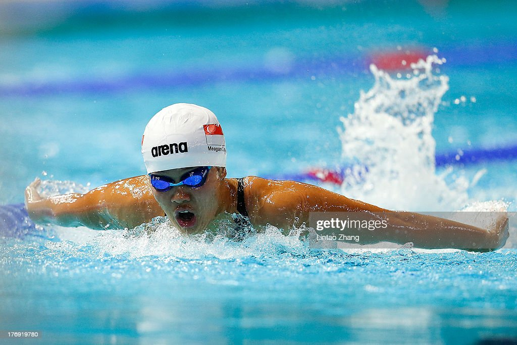 Meagan Shen-Hui Lim of Singapore in action during the Girl's 200m Butterfly Final during day three of the 2nd Asian Youth Games on August 19, 2013 in Nanjing, China.