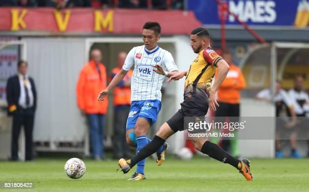 20170812 Mechelen Belgium / Kv Mechelen v Kaa Gent / 'nYuya KUBO Ahmed EL MESSAOUDI'nFootball Jupiler Pro League 2017 2018 Matchday 3 / 'nPicture by...