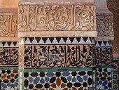 Medersa Ben Youssef, Marrakech, Morocco