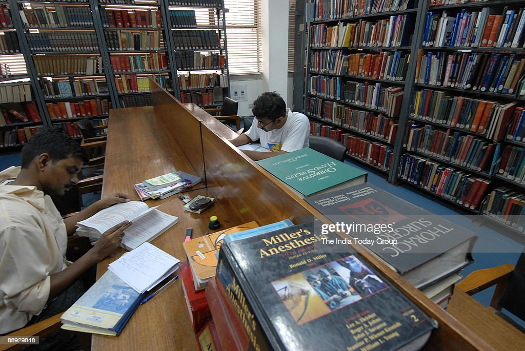 Aiims library