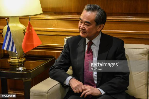 Meeting between the Prime Minister of Greece Alexis Tsipras and the Minister of Foreign Affairs of the People's Republic of China Wang Yi in Athens...