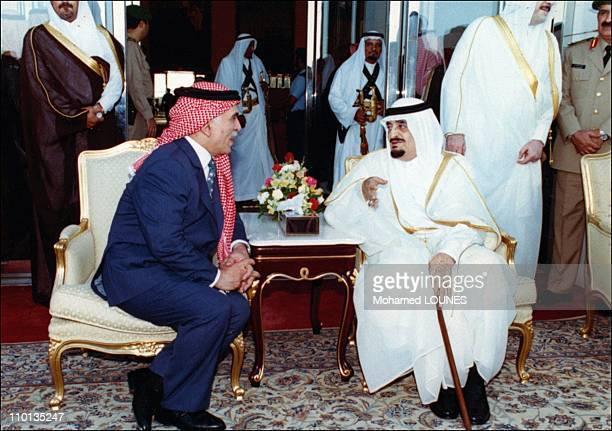 Meeting of King Hussein of Jordan and King Fahd in Jeddah Saudi Arabia on August 10 1996