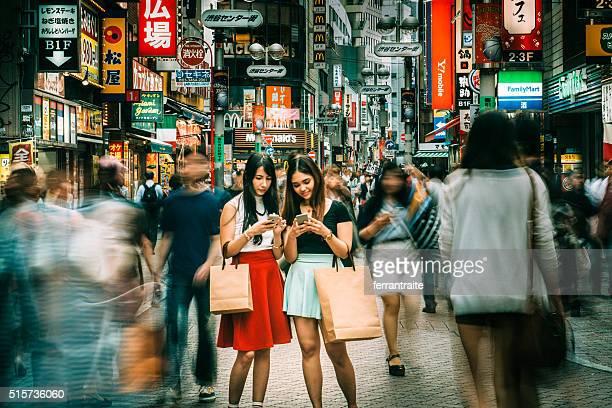 Ponto de encontro Cruzamento de Shibuya em Tóquio