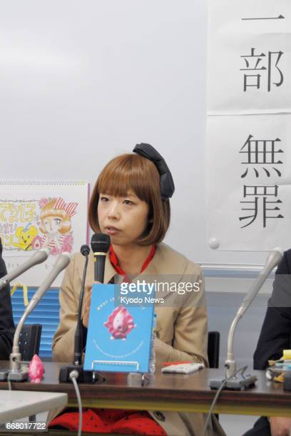 Megumi Igarashi a 45yearold artist who works under the pseudonym 'Rokudenashiko' speaks at a news conference in Tokyo on April 13 after the Tokyo...