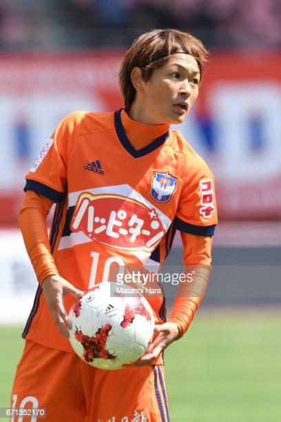 Megumi Kamionobe of Albirex Nigata looks on during the Nadeshiko League match between Albirex Niigata Ladies and INAC Kobe Leonessa at Denka Big Swan...