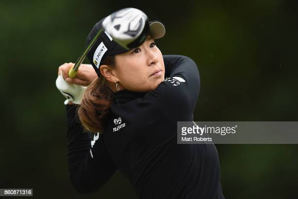 Megumi Kido of Japan hits her tee shot on the 2nd hole during the first round of the Fujitsu Ladies 2017 at the Tokyu Seven Hundred Club on October...