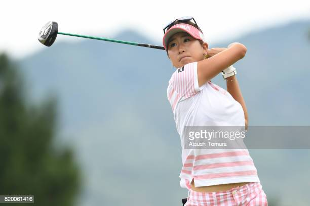 Megumi Kido of Japan hits her tee shot on the 4th hole during the first round of the Century 21 Ladies Golf Tournament 2017 at the Seta Golf Course...