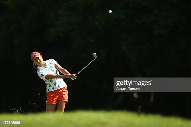 Megumi Kido of Japan hits her third shot on the 1st hole during the second round of the Nichirei Ladies at the Sodegaura Country Club Shinsode Course...