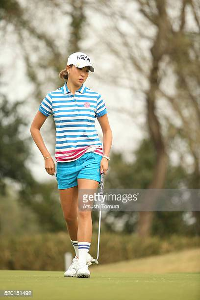 Megumi Kido of Japan looks on during the Studio Alice Open at the Hanayashiki Golf Club Yokawa Course on April 10 2016 in Miki Japan