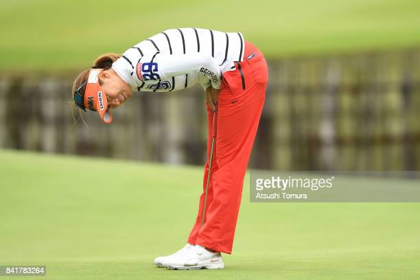 Megumi Kido of Japan reacts during the second round of the Golf 5 Ladies Tournament 2017 at the Golf 5 Country Oak Village on September 2 2017 in...