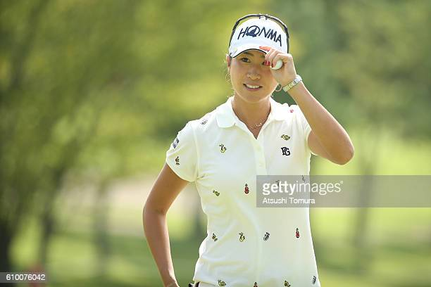 Megumi Kido of Japan reacts during the second round of the Miyagi TV Cup Dunlop Ladies Open 2016 at the Rifu Golf Club on September 24 2016 in Rifu...