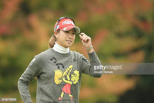 Megumi Kido of Japan reacts during the third round of the Nobuta Group Masters GC Ladies at the Masters Golf Club on October 22 2016 in Miki Japan