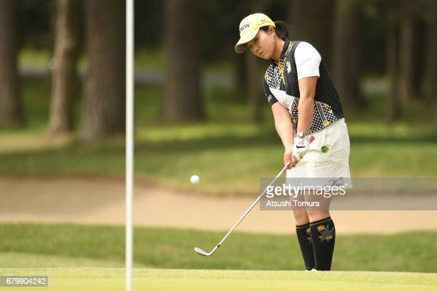 Megumi Shimokawa of Japan chips onto the 7th green during the final round of the World Ladies Championship Salonpas Cup at the Ibaraki Golf Club on...