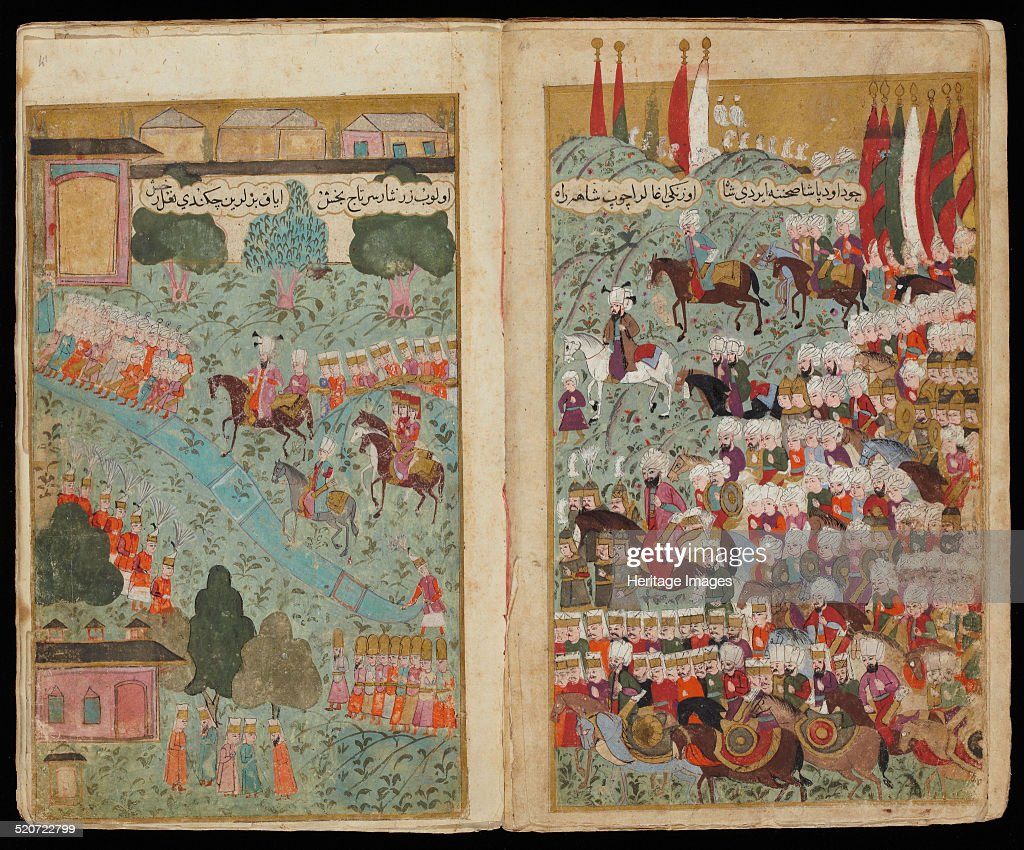 Mehmed III Arrives at the Head of the Victorious Army in Istanbul Found in the collection of The David Collection