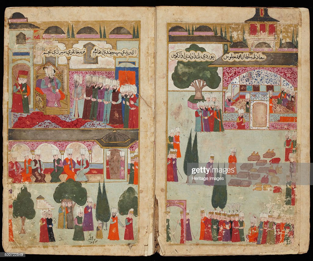 Mehmed IIIs Coronation in the Topkapi Palace in 1595 Found in the collection of The David Collection