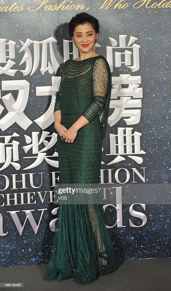 Mei Ting attends the Sohu Fashion Achievement Awards at China World Hotel Beijing on January 8, 2013 in Beijing, China.