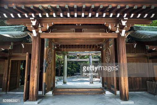 Meiji Jingu Tokyo Japan Stock Photos and Pictures  Getty Images
