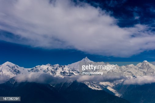 Meiji snow mountain : Stock Photo