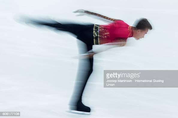 Melis Khakimov of Kazakhstan competes during the Junior Men Short Program on day two of the ISU Junior Grand Prix of Figure Skating on September 16...