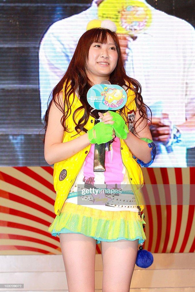 Japanese Band Kalafina, AKB48 Perform In Hong Kong