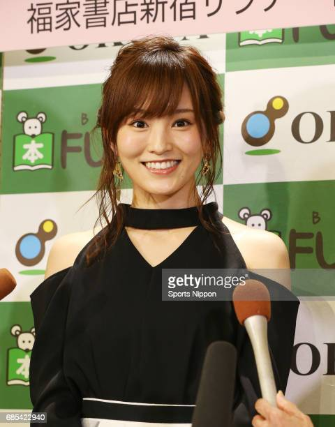 Member of NMB48 Sayaka Yamamoto attends her new book launch event on April 3 2017 in Tokyo Japan