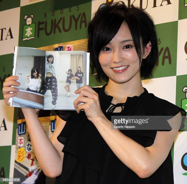 Member of NMB48 Sayaka Yamamoto attends her new photo book launch event on February 2 2016 in Tokyo Japan