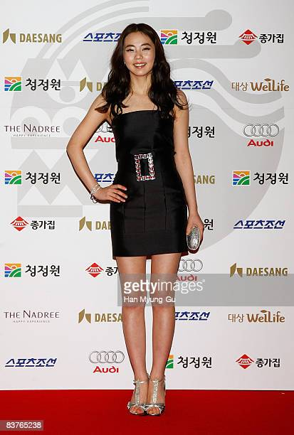 Member of Wonder Girls Ahn SoHee poses on the red carpet of the 29th Blue Dragon Film Awards at KBS Hall on November 20 2008 in Seoul South Korea