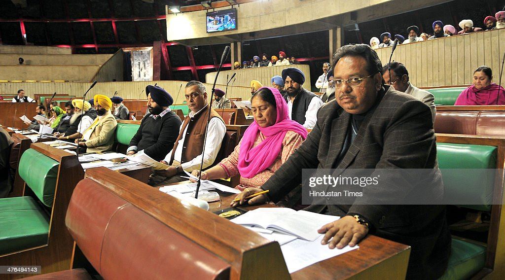 Members during the inaugural day of budget session at Punjab assembly premises on March 3, 2014 in Chandigarh, India.