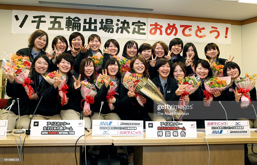 Members of Japan Women's Ice Hockey team pose for photographs during a press conference on February 12, 2013 in Narita, Chiba, Japan. Japan Women's Ice Hockey team qualified for Sochi Olympic.