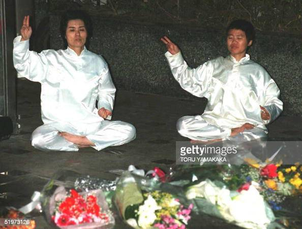 an essay on religion aum shinrikyo sect In 1984, guru shoko asahara had a one-room yoga school, a handful of  of the  world's richest, most sophisticated, and most murderous religious sects  at  least on paper, aum now resembled a cross between a medieval.