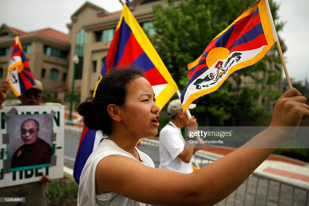 Windwing: About Tibet Flag