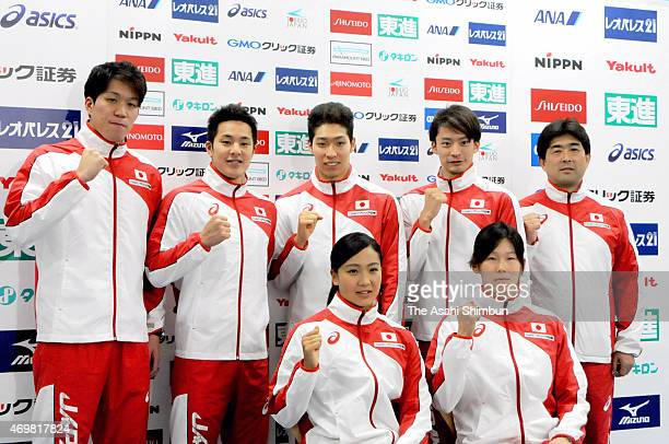 Members of the Japan national team competing in the FINA World Championships pose during a press conference on April 13 2015 in Tokyo Japan