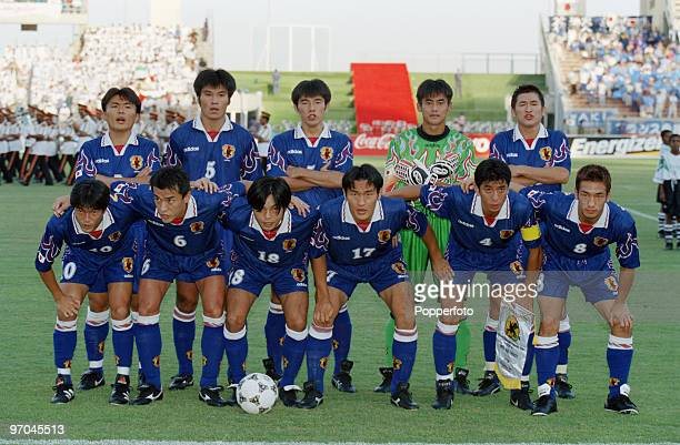 Members of the Japanese World Cup soccer team before playing the United Arab Emirates in a qualifier for the 1998 FIFA World Cup Abu Dhabi 19th...