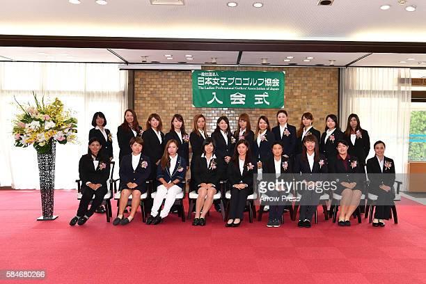 Members of the LPGA Pro Test pose for a group photo Minami HirutaKeiko Yamamoto Asumi Teruyama Asuka Ishikawa Ayame morii Ayame Sakuma Hikari Sakuma...